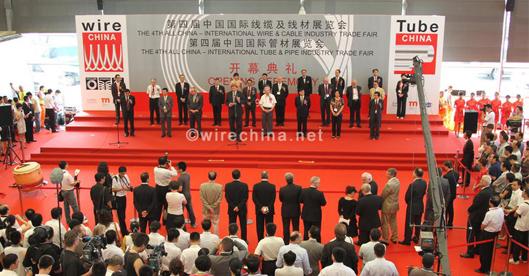 Wire China 2012- Stand W1C59